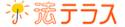 法テラス|山形県米沢市の阿部法律事務所・阿部司法書士事務所