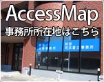 お問い合わせ番号|山形県米沢市の阿部法律事務所・阿部司法書士事務所